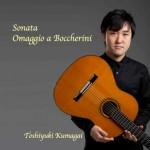 Toshiyuki Kumagai - Sonata Omaggio a Boccherini